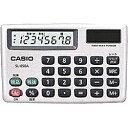 カシオ CASIO カード型電卓 SL-650A-N [8桁][SL650AN]