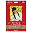 【あす楽対象】 キヤノン 写真用紙・光沢 ゴールド (2L判・50枚) GL-1012L50[GL1012L50]