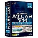 【送料無料】 富士通ミドルウェア 〔Win版〕 ATLAS 翻訳スタンダード V14.0