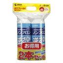 サンワサプライ エアダスター (逆さOKエコタイプ・2本セット) CD-31SET[CD31SET]