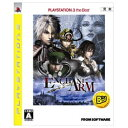 フロムソフトウェア エンチャント・アーム (PLAYSTATION 3 the Best)【PS3ゲームソフト】