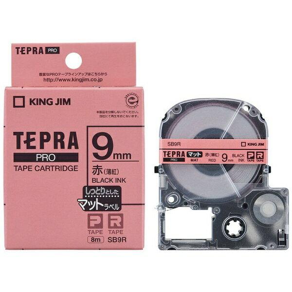 キングジム テプラ(TEPRA) カラーラベルテープ(薄紅テープ/黒文字/9mm幅) SB9R