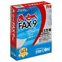 インターコム inter COM 〔Win版〕 まいと~く FAX 9 Pro ≪5ユーザーパック≫