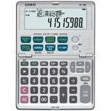 カシオ金融電卓 BF-480-N[BF480N]◆13◆