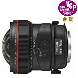 【送料無料】 キヤノン 交換レンズ TS-E17mm F4L【キヤノンEFマウント】【日本製】[TSE17MMF4L]