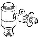 パナソニック Panasonic CB-SXH7 分岐水栓 食器洗い乾燥機用 CBSXH7 panasonic