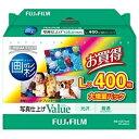 """フジフイルム FUJIFILM """"画彩"""" 写真仕上げ Value (Lサイズ・400枚) WPL400VA"""