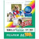"""フジフイルム """"画彩"""" 写真仕上げ Value (A4サイズ・100枚) WPA4100VA"""