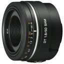 【送料無料】 ソニー 交換レンズ DT 50mm F1.8 SAM【ソニーA(α)マウント(APS-C用)】[SAL50F18]