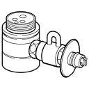 【送料無料】 パナソニック CB-SMVA6 食器洗い乾燥機用 分岐水栓 CB-SMVA6[CBSMVA6]