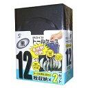 イーサプライズ DVD/CDトールケース 38mm (12枚収納×2・ブラック) ETC122BK