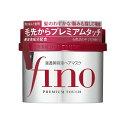 資生堂 shiseido fino(フィーノ)プレミアムタッチ 浸透美容液ヘアマスク(230g)【rb_pcp】
