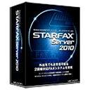 ������̵���� �ᥬ���ե� ��Win�ǡ� STARFAX Server 2010 �ʥ������ե��å��� �����С� 2010��[STARFAXSERVER2010]