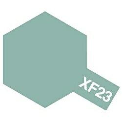タミヤ タミヤカラー エナメル XF-23 ライトブルー