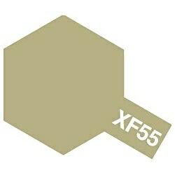 タミヤ タミヤカラー エナメル XF-55 デッキタン