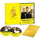 ハピネット Happinet 英国王のスピーチ コレクターズ・エディション 【DVD】 【代金引換配送不可】