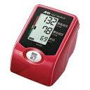 A&D(エーアンドディ) 上腕式スマート・ミニ血圧計 UA-621-R[UA621R]