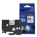ブラザー ピータッチ(P-touch) ラミネートテープ (白テープ/黒文字/24mm幅) TZe-251[TZE251]