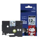 ブラザーラベルライター用キャラクターテープ 12mm幅(スヌーピーブルー) TZe-UB31