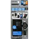 リンケージ スマートフォン用[micro USB] USBモバイルバッテリー (リール〜70cm・1000mAh・ブラック) LS-10BK[LS10BK]
