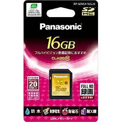 パナソニック Panasonic 16GB・Class10対応SDHCカード RP-SDWA16GJK[RPSDWA16GJK]