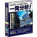 【送料無料】 日本ソフト販売 〔Win版〕 業種分析プロ