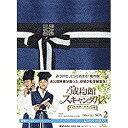 【送料無料】 東宝 トキメキ☆成均館スキャンダル[ディレクターズカット版] Blu-ray BOX2 【ブルーレイ ソフト】