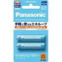 【あす楽対象】 パナソニック BK-3LCC/2 【単3形ニッケル水素充電池】 2本 「eneloop lite」(お手軽モデル) BK-3LCC/2
