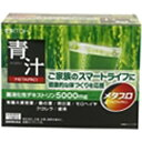 井藤漢方製薬 井藤漢方 メタプロ青汁 8g×30袋【代引きの...