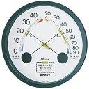 エンペックス 壁掛け用高精度温湿度計 「エスパス」 TM-2332(ブラック)[TM2332]