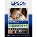 エプソン 写真用紙ライト 薄手光沢 KA420SLU [A4 20枚...