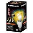 【あす楽対象】 パナソニック LDA7LCDW 調光器対応LED電球 「EVERLEDS」(一般電球形・全光束485lm/電球色・口金E26) LDA7LCDW