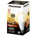 【あす楽対象】 パナソニック LDA7LGK40DW 調光器対応LED電球 (一般電球形[広配光タイプ]・全光束580lm/電球色相当・口金E26) LDA7L...