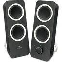 ロジクール PCスピーカー [φ3.5ミニプラグ] Logicool Multimedia Speakers Z200(ブラック) Z200BK