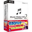 AHS エーエイチエス 〔Win版〕 Music Maker MX 2 Producer Edition -ボカロパック 結月ゆかり-[MUSICMAKERMX2ボカロ]