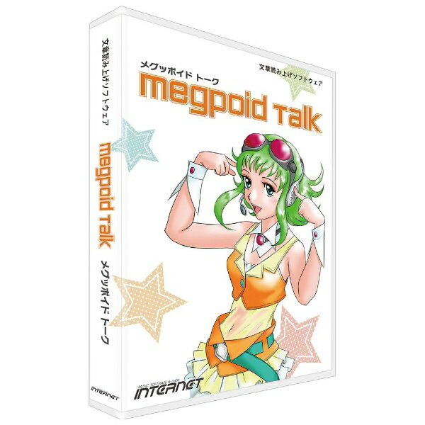 【送料無料】 インターネット 〔Win版〕 Megpoid Talk (メグッポイド トーク)[MEGPOIDTALK]
