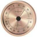 エンペックス EMPEX INSTRUMENTS 高精度温湿度計 「スーパーEX高品質温湿度計」 BC3728(シャンパンゴールド)【ビックカメラグループオリジナル】 BC3728 【point_rb】