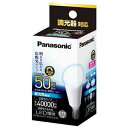 パナソニック LDA6DGE17K50DSW 調光器対応LED電球 (小形電球形[広配光タイプ]・全光束600lm/昼光色相当・口金E17) LDA6D-G-E...