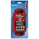 アクラス PS Vita2000用ラバーコートケース(レッド×ブラック)【PSV(PCH-2000)】