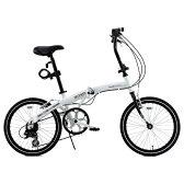 【送料無料】 WACHSEN 20型 折りたたみ自転車 ヴァイス(ホワイト/6段変速) BA-101[BA101] 【代金引換配送不可】