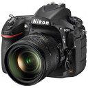 【送料無料】 ニコン D810【24-85 VRレンズキット/デジタル一眼レフカメラ】[D810LK2485]