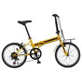 【送料無料】 ハマー 20型 折りたたみ自転車 HUMMER FDB207-R4(イエロー/7段変速) 13203-0799[FDB207R4] 【代金引換配送不可】