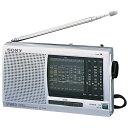 【送料無料】 ソニー 【ワイドFM対応】FM/MW/SW(短波)1-9/LW(長波) 携帯ラジオ ICF-SW11[ICFSW11]
