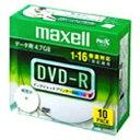 日立マクセル 1-16倍速対応 データ用DVD-Rメディア (4.7GB・10枚) DR47WPD.S1P10SA[DR47WPDS1P10SA]