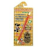 テンヨー【コインマジック】ミラクルコインマジック(ミッキーマウス)◆11◆