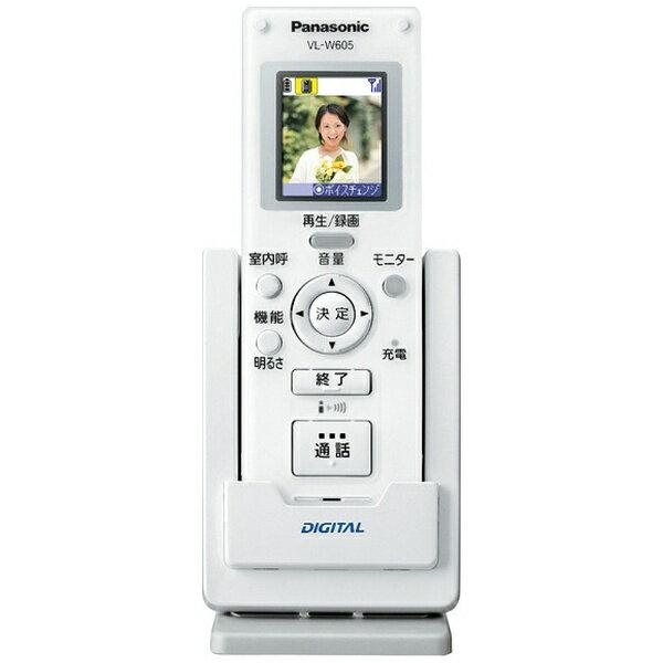 【送料無料】 パナソニック Panasonic ワイヤレスモニター子機 VL-W605[VLW605] panasonic
