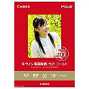 キヤノン 写真用紙・光沢 ゴールド (A4・100枚) GL-101A4100