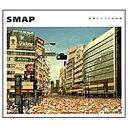 ビクターエンタテインメント SMAP/世界に一つだけの花 【CD】