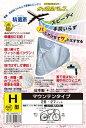 ホダカ サイクルドレスH型「マウンテンバイク用」