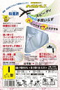 【あす楽対象】 ホダカ サイクルドレスI型「(22/26)(24/26)26・27型/チャイルドシート/前後カゴ対応用」